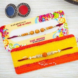 Favourite Brothers Two Rakhi Set