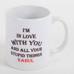 Lovey Dovey Personalized Mug