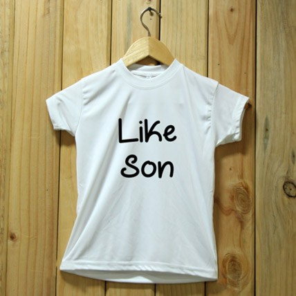 Like Son T Shirt