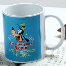 World Best Friend Mug
