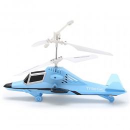 Blue Radio Controlled Helicopter