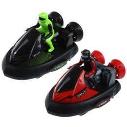 4 Channel Remote Control Bump Cars