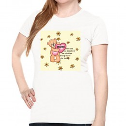 Mother Verses On T Shirt